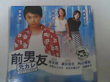 NEW Original Japanese Drama VCD He Is My Ex-Boyfriend 前男友 廣末涼子 Hirosue Ryoko