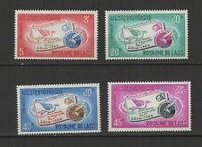 Royaume du Laos 4 timbres non oblitérés 1966 la lettre écrite /T2735