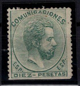 P133250/ SPAIN – KING AMADEO – EDIFIL # 129 MNG CERTIFICATE – CV 3450 $