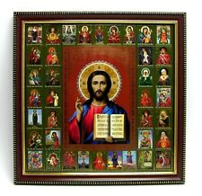 Ikone Jesus Christus geweiht икона Иисус Христос освящена 26x26x1,5 cm