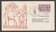 Kappy Nc47 Uss Heron 7-12-36 Us Navy Cachet Chefoo China Postal History Cover