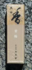 Shoyeido Horin Ten Pyo-Peaceful Sky-Incense-20 Sticks-Kyara Aloeswood Japanese
