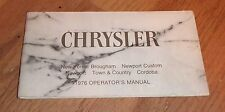1976 CHRYSLER NEW YORKER NEWPORT TOWN & COUNTRY CORDOBA OWNER'S MANUAL