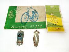 VINTAGE Manual Passport Bicycle model B-114 1960 Badge MVZ HVZ USSR SET