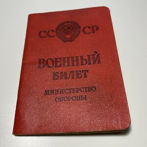 1979 Soviet Union Army document Military ID Ticket Book . USSR Original