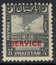 PAKISTAN SGO31 1949 8a BLACK MTD MINT