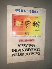MALAYSIA miniature sheet MS catalogue 1982-2020 offer, purchase price RM38