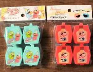 Sesame Street Mayonnaise  ketchup  Dip Sauce Mini Case  Lunch Box Accessory