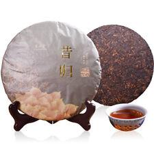 357g 2016 Yunnan Old Tree Ripe Puer Qizi Cake Tea Xi Gui Pu-erh