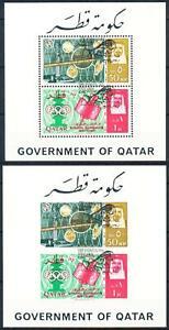 QATAR 1966 SPACE, V-RARE Superb MNH/** INVERTED Black Overprinted Sheet Set ,USA