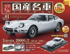 F/S Toyota 2000GT MF10 1967 1:24 Miniature Diecast Scale Model Car Japan Vol.01