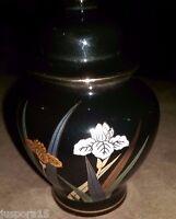 Otagiri Japan Navy Blue Brown Green Orange Gold Floral Vase Pot With Lid
