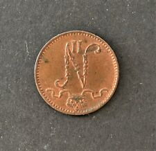 Finland 1 Penni 1913 Nikolay Ii