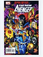 The New Avengers, Marvel, vol. 1, #51, May 2009 - NM (Unread copy)