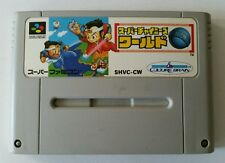 Super Chinese World (Super Famicom, SNES Japan) Untested