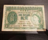 YEAR 1959 $1 (One Dollar) Hong Kong Bank Note