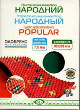"Lyapko Applicator ""POPULAR"" 95x320 7,0 Ag Massager Acupuncture"