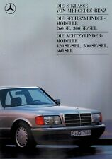 MERCEDES BENZ  S-Klasse  1987  AG 123x