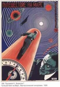 Propaganda, Soviet poster, USSR