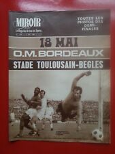 06/05/69 miroir sprint n°1193 FRANCE ROUMANIE BORDEAUX SEDAN MARSEILLE ANGERS