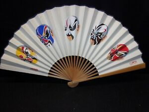 """Antique - Hand Painted - Chinese Fan - Opera Masks - 24"""""""