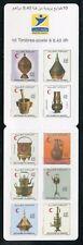 Marokko 2011 Kupferschmiedekunst Handwerkskunst Crafts Markenheft 1729-38 MNH