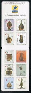 Marokko 2011 Kupferschmiedekunst Handwerkskunst Crafts Markenheft 1729-1738 MNH