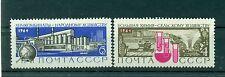 Russie - USSR 1964 - Michel n. 2993/94 - Chimie pour l'économie