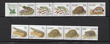faune RSA Afrique du Sud South Africa 1996 2 bandes 10 timbres neufs /FDCa149