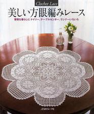 CROCHET LACE 2010 Japanese Craft Book Lace Patterns Japan Magazine