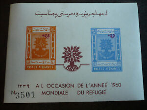 Stamps - Afghanistan - Scott# B35-B36 - Souvenir Sheet - Imperf