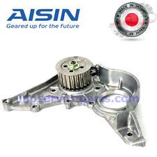 Oil Pump | Toyota Starlet GT Turbo 1.3 EP82 4EFTE Engine | AISIN JAPAN OEM