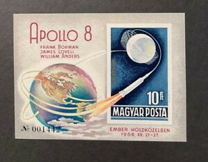 Hungary Scott C284 Mint, Hinged Imperf Cats $20 for MNH. Apollo 8 Fingerpint