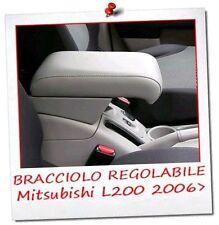 BRACCIOLO PREMIUM per Mitsubishi L200 (2006>) SIMILPELLE GRIGIO CHIARO armlehne