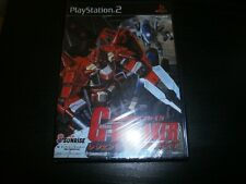 JEU PLAYSTATION 2 JAP (PS2): ARMORED ARMED G BREAKER - new sealed