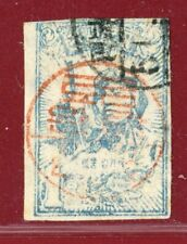 Korea 1951, #35 with Postage Fee Paid Control Chop in Red, Used