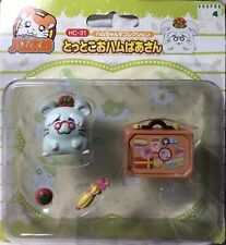 Hamtaro Auntie Viv! New! Rare! Never Opened( Back Of Package Is Ripped) Epoch