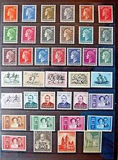 1948-59~LUXEMBOURG STAMP ALBUM~CONTAINS BOTH POSTAL AND SEMI~MLH & ExMNH