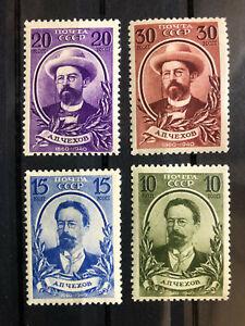 RUSSIA. 1940 Anton Chekhov Sc 763-766. Lyapin 683-686 MNH