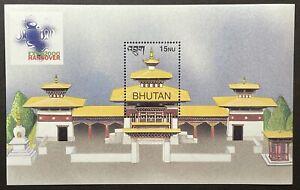 BHUTAN DZONG ARCHITECTURE TEMPLE STAMPS SOUVENIR SHEET MNH EXPO 2000 HANOVER