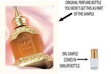 Amber Oudh-Calidad Superior Aceite De Perfume Ood por Rasasi (muestra) 3ml