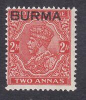 Burma KGV - 1937 - 2A Vermillion - Mint Hinged - SG5 (E8H)