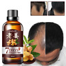 Hair Regrow 7 Day Ginger Germinal Serum Essence Oil Loss Treatement Growth 1pc
