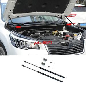2019 Fit For Subaru Forester black Engine cover Hydraulic Brace Struts 2pcs