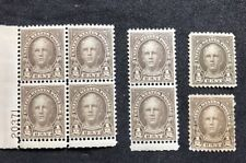us stamps Scott 653 Plate Block Pair MH Single Used 8 Stamps Lot 3