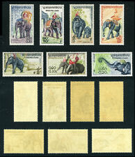 Laos March 17th, 1958 Various Elephants Complete Set 41-47 MNH Please See Scans