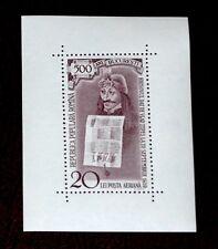 Romania C71 Souvenir Sheet Dracula MNH