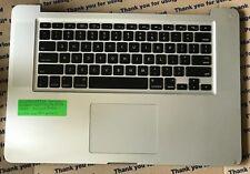 "Apple MacBook Pro 15"" MC721LL/A Top Case Keyboard Touch-Pad 661-5854 (FLR1J50)"