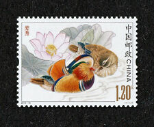 China 2015-18 Mandarin Duck MNH
