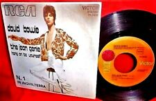 "DAVID BOWIE The Jean Genie/Hang on to yourself 7"" 45rpm PS 1973 ITALY MINT- TOP!"